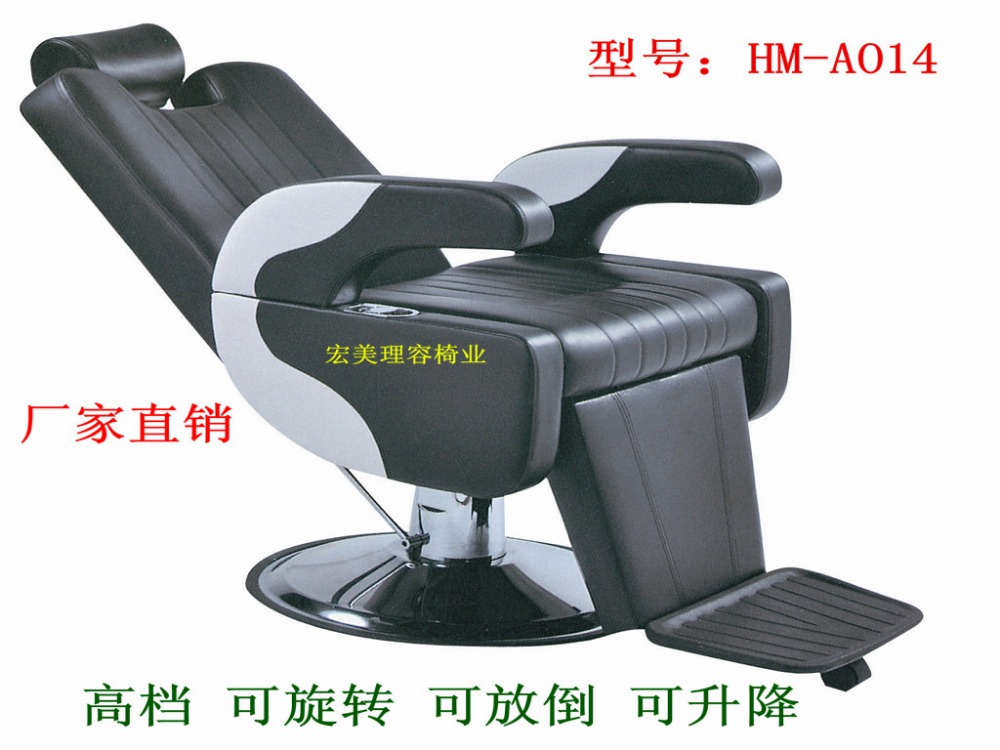 Can Be Put Down A Surname Chair Beauty-care Office Chair Barber Shave Shaving Chair