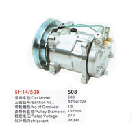 General compressor for automobile air conditioning  modified compressor for freight car  SD/SE 5H14 508 compressor