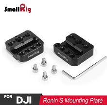 SmallRig 2PCS Camera Mounting Plate for DJI Ronin S (pair) With Nato Rail 1/4 Thread For Handle Monitor Attach 2234