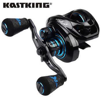 KastKing 2019 New Crixus Super Light Baitcasting Fishing Reel Dual Brake System Freshwater 8KG Drag Casting Reel Fishing Coil - DISCOUNT ITEM  51% OFF All Category