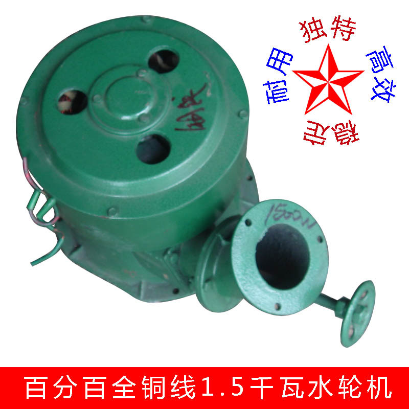Factory direct permanent magnet 1500W oblique hydraulic generator home without regulators micro water flow generator