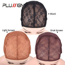 Black Brown Top Stretch Swiss Lace Adjustable Wig Caps Weaving Nets for Making Wigs for Women Girls XL/L/M/S Wholesale 5 Pcs/Lot