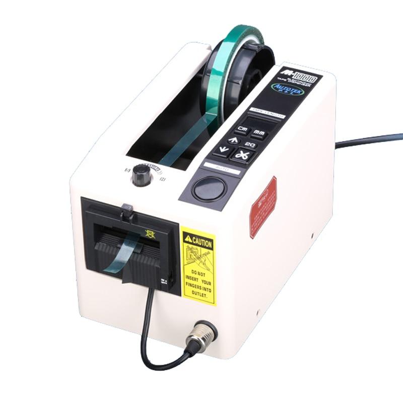 M-Memoria imballaggio tape dispenser Automatico 20-999mm Imballaggio nastro adesivo cutter macchina di taglio Apparecchiature Per UfficioM-Memoria imballaggio tape dispenser Automatico 20-999mm Imballaggio nastro adesivo cutter macchina di taglio Apparecchiature Per Ufficio