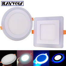 3 Model Round Square blue white double color Led Panel Light 6w/9w/16w/24W AC85-265V Recessed LED Ceiling downlight down lights