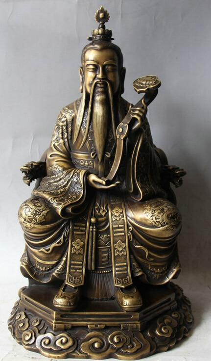 "USPS to USA S2369 18"" Chinese Taoism Copper Seat Tai Shang Lao Jun Taoist immortal Ru Yi Statue B0401"
