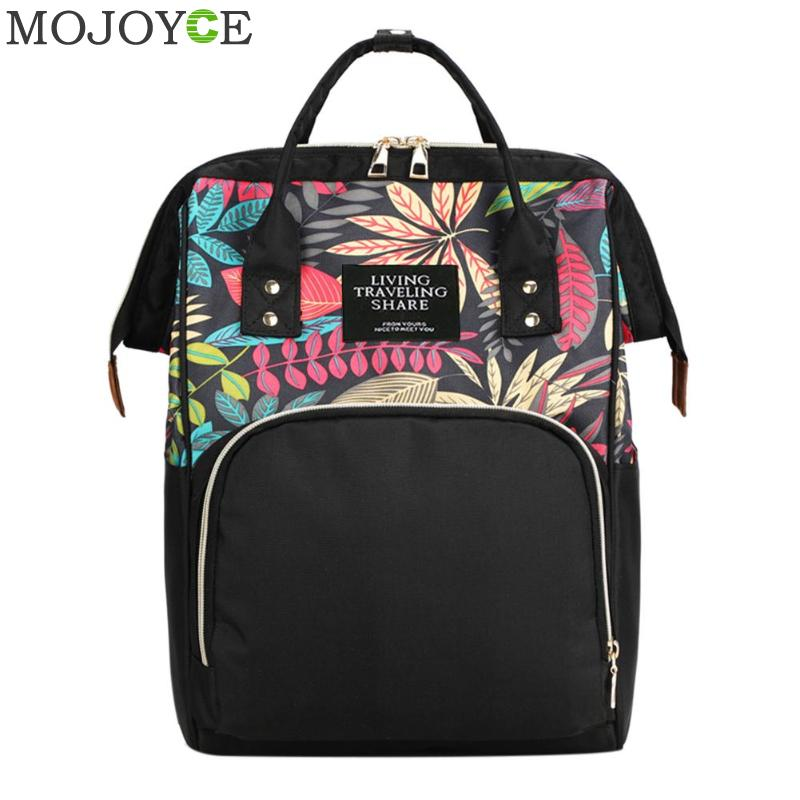 Fashion Diaper Bag Travel Mummy Backpack Maternity Nappy Changing Bags Large Capacity Plant Print Nursing Bag for Baby CareFashion Diaper Bag Travel Mummy Backpack Maternity Nappy Changing Bags Large Capacity Plant Print Nursing Bag for Baby Care