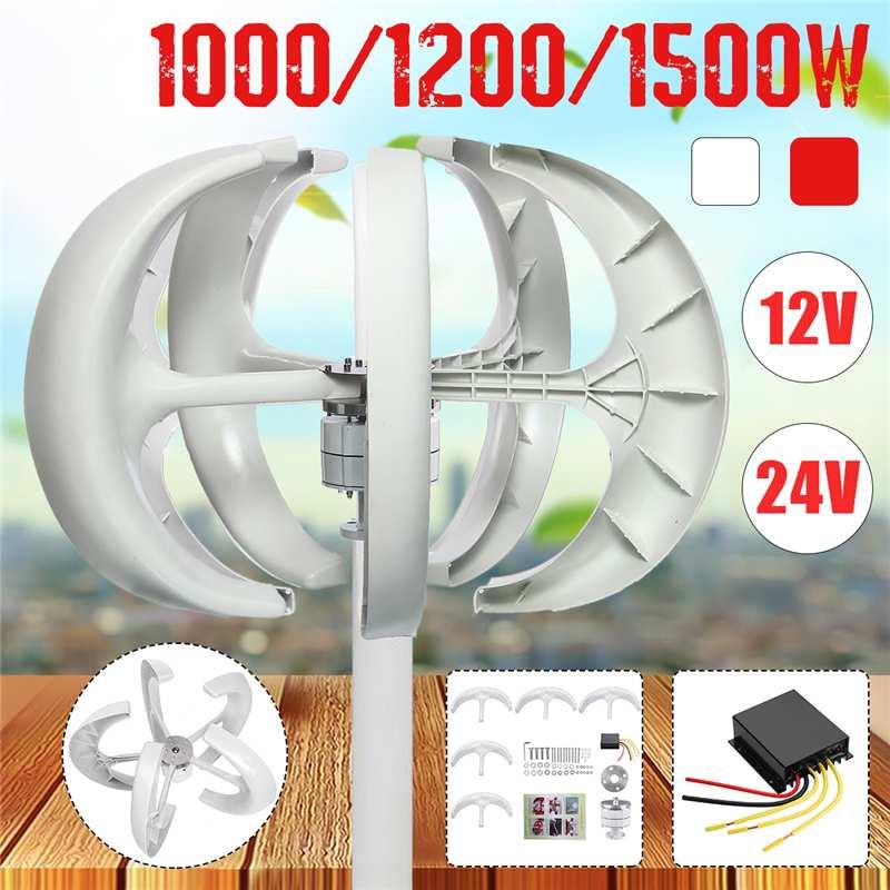 1500/1200/1000 W éolienne générateur lanterne 5 lames moteur Kit 12/24 V axe Vertical pour maison hybride lampadaire + contrôleur - 6