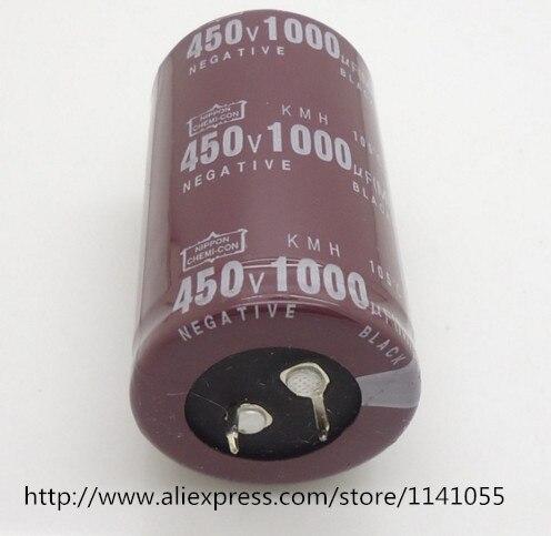 1000uf450v