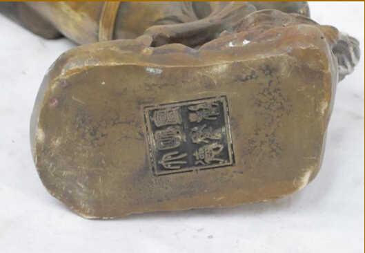 "SCY huij 008783 8.5""China Sino feng shui Bronze dragon head saddle horse win instant success ST Statue"