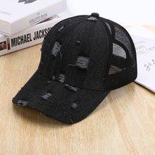 478f12fd37c 1PC Women Baseball Cap Hip-hop Hats Snapback Fashion Women Holes Jeans Bun Snapback  Hat