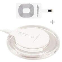 Универсальный Ци Мобильное Беспроводное Зарядное Устройство с Приемником Pad Катушка для iPhone 5 5S 6 6 S Быстрой Зарядки Энергии Адаптер Рецепторов 5 В 1A