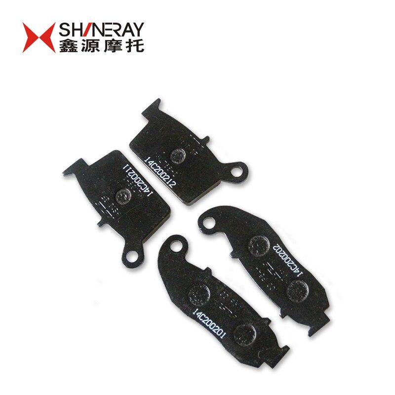 бренда 400cc общее xy400gy Синьюань Х5 внедорожных мотоциклов передние тормозные колодки задние тормозные колодки xy400gy