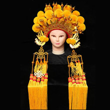 4d3735dcd Drama opera queen's crown bride headdress phoenix coronet chinese ancient  style hat cosplay performance head wear