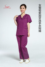 Mens and womens navy wash clothes short-sleeved operating room brush hand wear beauty dental uniform
