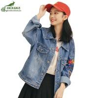 2019 new loose denim female jacket Korean bf cowboy coat female embroidery autumn women's jacket denim jacket for women OKXGNZ
