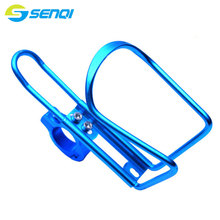 Aluminum Alloy Adjustable Bicycle Water font b Bottle b font Holder 4 Colours Available font b
