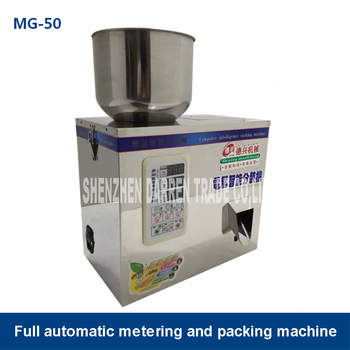 220V/110V 1-50g racking machine, quantitative packaging machine,automatic food/powder/particle/seed filling machine computer intelligence racking machine