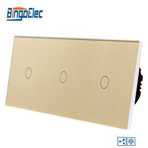 Image 3 - Bingoelec スマートトリプル 1 ギャング 2 ウェイ調光タッチスイッチ高級ガラスパネル EU 標準画面ライト壁の電気スイッチ