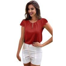 Женская блузка, летняя кружевная шифоновая блузка на пуговицах с коротким рукавом, женская блузка, Женские топы и блузки