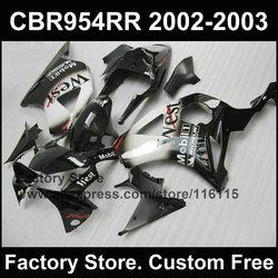Customize free Black west fairings kit for HONDA CBR900RR 2002 2003 fireblade Injection fairing kit CBR 954 RR 02 03 body parts