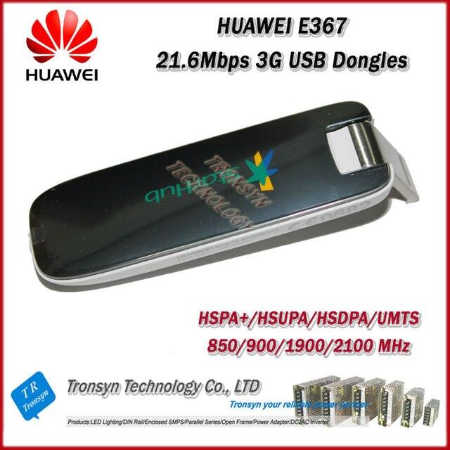 HUAWEI E367 HSPA DRIVERS UPDATE