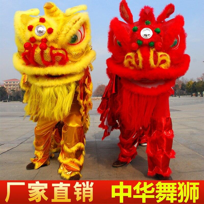 Style du sud Lion Costume De Danse Performance Danse Du Lion Usine directement vendre double adulte danse du lion Lion accessoires de danse