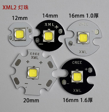 Free Ship 5PCS For CREE XML2 neutral white light T6-4C flashlight lamp bead 4200-4500K high power led12mm 14mm 16mm 20mm LED PCB