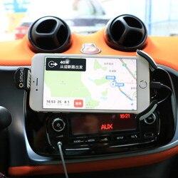 2015-2018 جديد الذكية 453 نموذج Forfour فورتو حامل هاتف المحمول يوفر سيارة والملاحة شحن دعم لهاتفك النقال