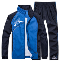 2017 5color Men tracksuit sets big Size Men's Sport Suit Running Sportwear spring Long Sleeve with net outdoor fitness clothing