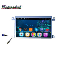 Ectwodvd 7inch Quad Core Android 6.0 Car DVD GPS Navigation Radio Stereo for Audi A6L(2007 2011) Q7(2006 2015)