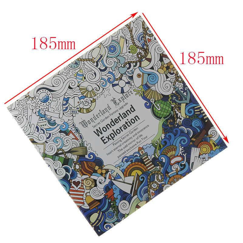 子供の文房具24ページワンダーランド探る絵画洋書大人解凍手描き落書き帳オフィス用品1ピース