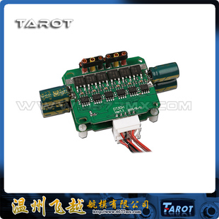 ФОТО Free shipping 30A four in one axis brushless ESC ZYX16 speed controller