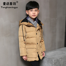 2016 New Winter Boys Duck Down Jacket For Boy Fashion Casual Hooded Thick Warm Boys Down Long Coat Kids Winter Jackets For 6-16T