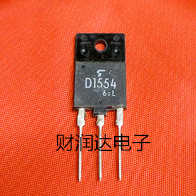 The new D1554 2SD1554 TO-3PF spot can be directly shot Quality assurance