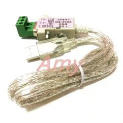 USB2.0 się RS485/USB do 485 (klasy przemysłowej  600 W ochrony odgromowej)