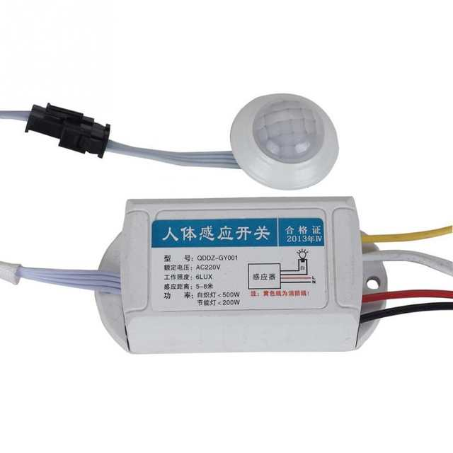 Awesome New Arrival 4 Wire 5 Wire With A Electric Relay Ir Infrared Body Motion Sensor Automatic Light Lamp Control Switch 110 220V Wiring Cloud Hisonuggs Outletorg