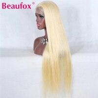 Beaufox 613 блондинка Синтетические волосы на кружеве человеческих волос парик блондинка перуанский прямо Синтетические волосы на кружеве пари