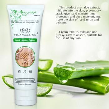 80g Aloe Vera Essence Crack Healing Cream Miracle Moisturizing Hand And Foot Cream Anti Aging Whitening Lotion L8 Feet Care