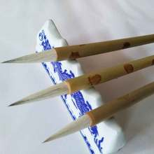 Кисточка для китайской каллиграфии шерсть ласки рисования кистью кисть Акварельная ручка товары для рукоделия стационарный гуашь Краски щетка для бутылки щетки