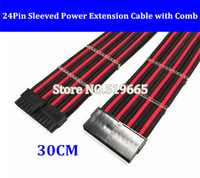 12 High Quality 24Pin ATX EPS PSU Black Red Single Sleeved Power Extension Cable 2PCS Clear