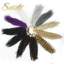 Saisity Bohemian Curly For Crochet Ombre Gray Blonde Purple Colors Synthetic Hair Extensions Crochet Braids(China)
