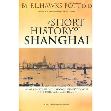 A Short History Of Shanghai Language English Keep On Lifelong Learning As Long As You Live Knowledge Is Priceless-404