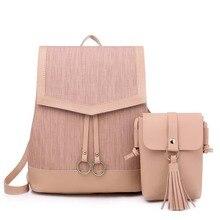 2 PCS/set Women Backpack High Quality pu Leather Backpacks Fashion Teenage Girls Female School backpack Shoulder Bag