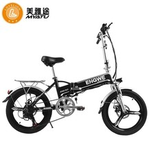 LOVELION MINI bike Folding Electric Bike 48V8A Lithium Battery 20 inch 250 W Powerful Motor Bicycle Scooter city e