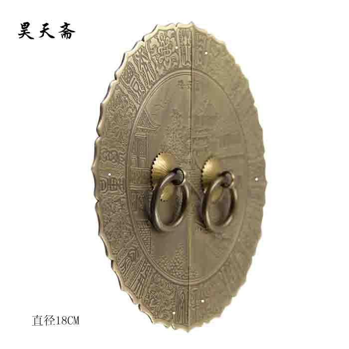 [Haotian végétarien] raccords de porte en laiton antique bronze porte chaussure HTB-312 poignée antique diamètre 18 CM - 3