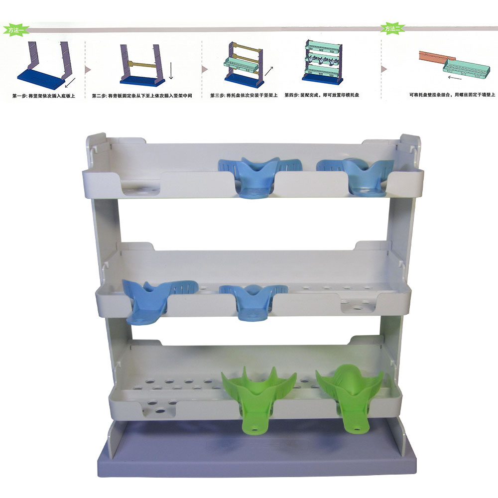 1 peça dental laboratório impressão bandeja prateleira titular suporte destacável sem impressão bandejas