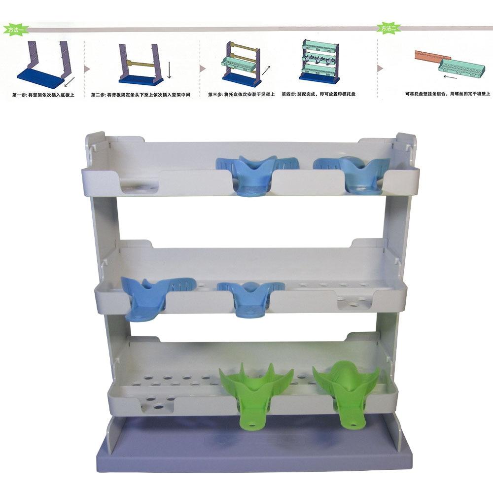 1 unidades de laboratorio Dental impresión bandeja estante soporte desmontable de pie sin impresión bandejas