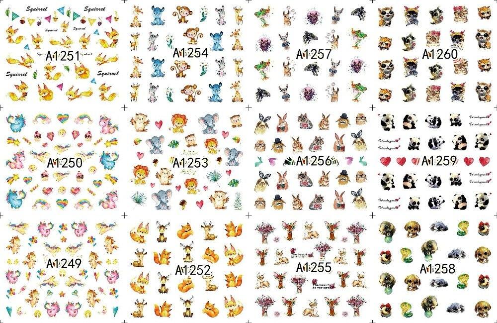 A1249-1260 动物