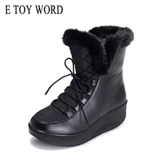 E TOY WORD Russia Winter Snow Boots fur Inside Shoes Platform Women boots wedges heel womens ankle boots female shoes