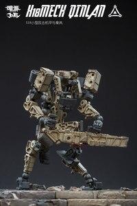 Image 3 - JOYTOY figurine soldats, QINLAN et robot MECH, cadeau, livraison gratuite, 1/25